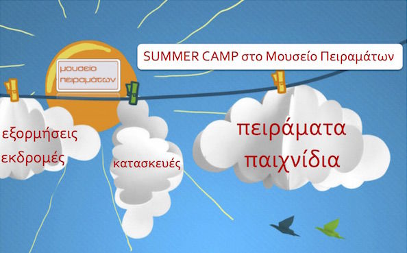 summercamp_mouseio