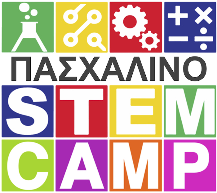 stem camp easter